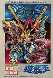Yu-Gi-Oh! Duelist - Duel 012