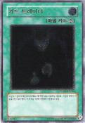 CardTrader-STON-KR-UtR-UE