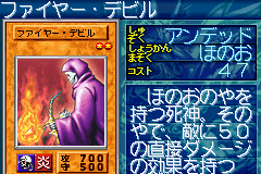 File:FireReaper-GB8-JP-VG.png