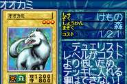 Wolf-GB8-JP-VG