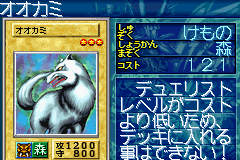 File:Wolf-GB8-JP-VG.png