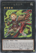 ZoodiacBoarbow-RATE-KR-R-1E