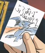 "Mokuba Kaiba's ""Blue-Eyes White Dragon"" drawing"