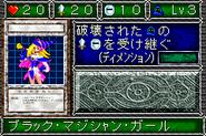 DMagicianGirl-DDM-JP-VG