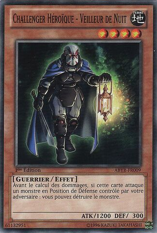 File:HeroicChallengerNightWatchman-ABYR-FR-C-1E.jpg