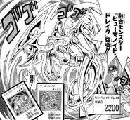 HumanoidDrake-JP-Manga-DM-NC