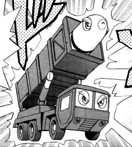 File:LauncherRoid-JP-Manga-GX-NC-2.png