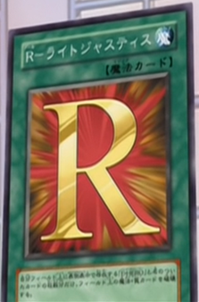 File:RRighteousJustice-JP-Anime-GX.png