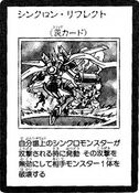 SynchroDeflector-JP-Manga-5D