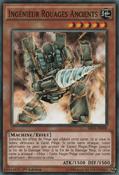AncientGearEngineer-SR03-FR-C-1E
