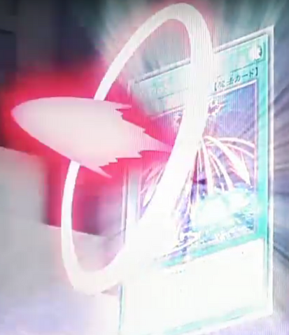 File:DDoSAttack-JP-Anime-VR-NC.png