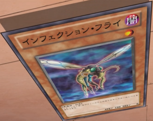 File:InfectionFly-JP-Anime-ZX.png