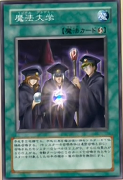 File:MagicalAcademy-JP-Anime-DM.png