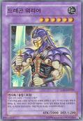 RyuSenshi-LOD-KR-SR-UE