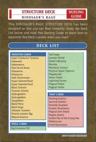 File:SD09-DuelingGuide.png