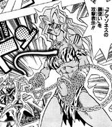 AmazonessChainMaster-JP-Manga-DM-NC