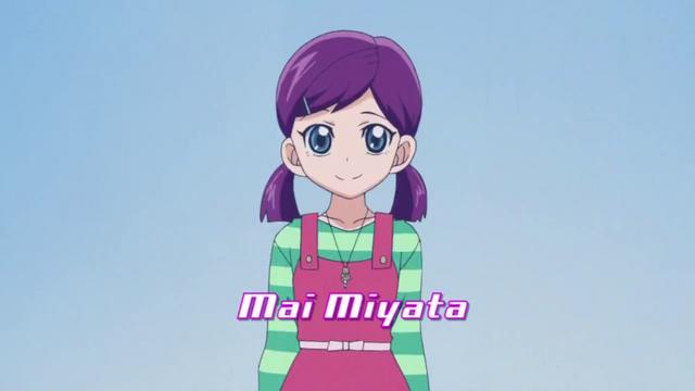 File:Mai Miyata.png