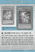 StrategyCard1-DP03-KR