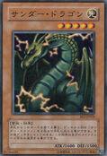 ThunderDragon-BE2-JP-C