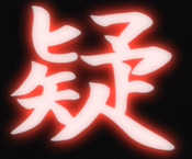 WickedRuneDoubt-JP-Anime-GX-NC