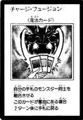 FusionCharge-JP-Manga-5D