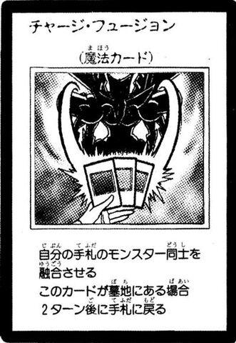File:FusionCharge-JP-Manga-5D.jpg
