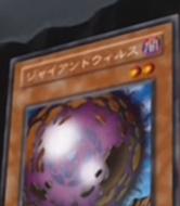 GiantGerm-JP-Anime-DM
