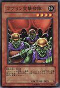 GoblinAttackForce-BE1-JP-SR
