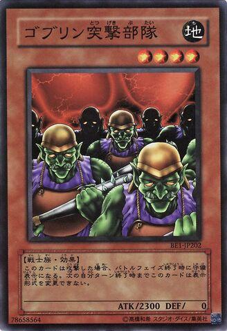 File:GoblinAttackForce-BE1-JP-SR.jpg