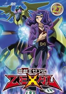 File:ZEXAL DVD 27.jpg