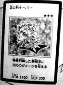 BerryTheForestSwordsman-JP-Manga-5D