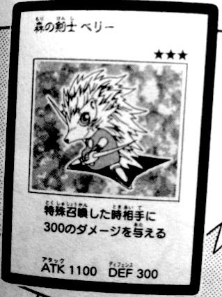 File:BerryTheForestSwordsman-JP-Manga-5D.jpg