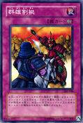 RivalryofWarlords-302-JP-C