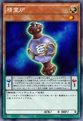 SpiritReactor-JP-Anime-AV