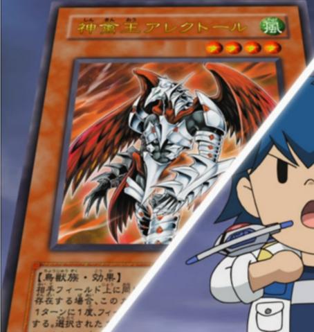 File:AlectorSovereignofBirds-JP-Anime-5D-CostDown.png