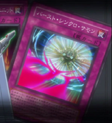 BurstSynchroSummon-JP-Anime-5D