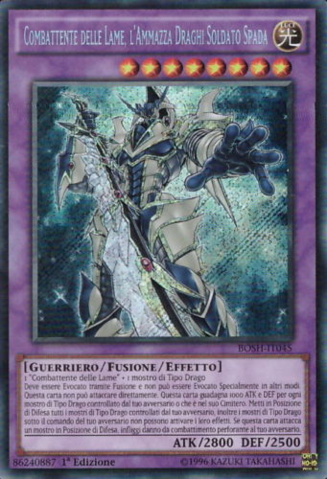 File:BusterBladertheDragonDestroyerSwordsman-BOSH-IT-ScR-1E.png
