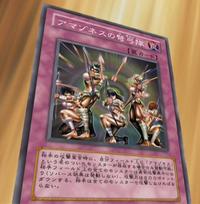 AmazonessArchers-JP-Anime-GX