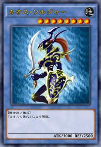 BlackLusterSoldier-JP-Anime-AV