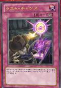 LastChance-JP-Anime-ZX
