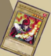 MrVolcano-JP-Anime-ZX
