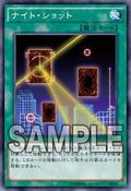 NightBeam-SD28-JP-OP