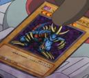 Episode Card Galleries:Yu-Gi-Oh! 5D's - Episode 009 (JP)