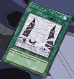 File:DualGate-JP-Anime-GX.png