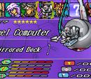 Duel Computer (World Championship)