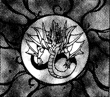 File:TranscendentHarmonyofDuality-JP-Manga-5D-CA.png