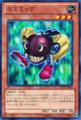 Mimimic-LTGY-JP-C