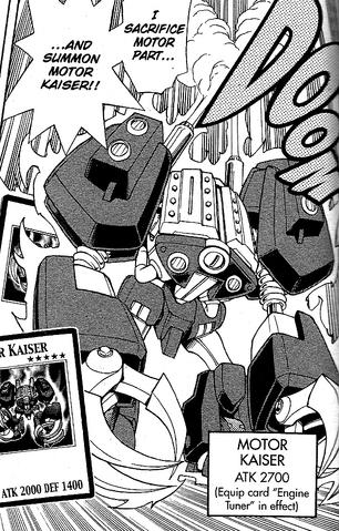 File:MotorKaiser-EN-Manga-R-NC.png