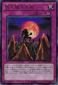 RoaringEarth-YDT1-JP-UR
