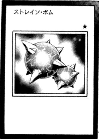 File:StrainBomb-JP-Manga-ZX.png